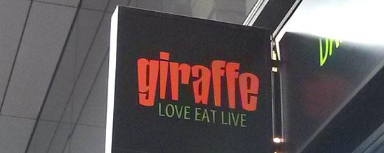 Logo der britischen Restaurantkette Giraffe